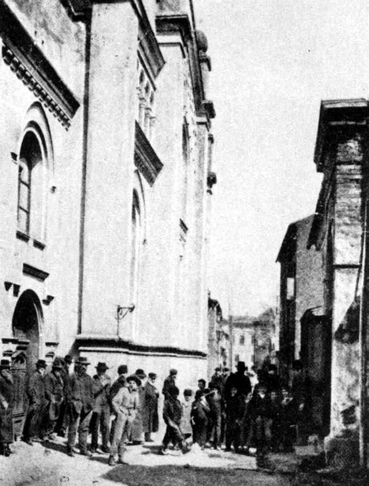 synagoga-na-ulicy-berka-joselewicza-zdjecie-przedwojenne